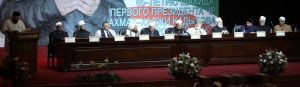 Second Chechnya Conference in Grozny